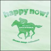 「ウマドンナ」テーマソングコレクション happy now!